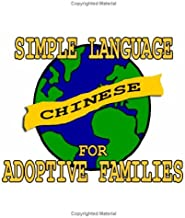 Simple Chinese for Adoptive Families (Book and Audio CD)