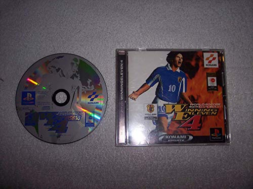 ワールドサッカー実況ウイニングイレブン4