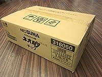 箱売り システムトイレ用 ネオ砂 チップ 3.5L 猫砂 木 燃やせる お買い得6袋入り