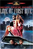 Love at First Bite Reino Unido DVD