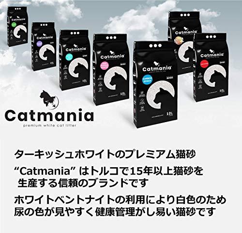 Catmania鉱物系ベントナイト白い猫砂ターキッシュホワイトの猫砂お試しセット(カーボン粒子入り5L(4.25kg)×1))