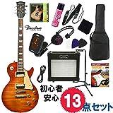バッカス・エレキギター入門 完璧13点セット|Bacchus/BLP-FMH/R CS(チェリーサンバースト) ・バッカス/レスポールタイプ