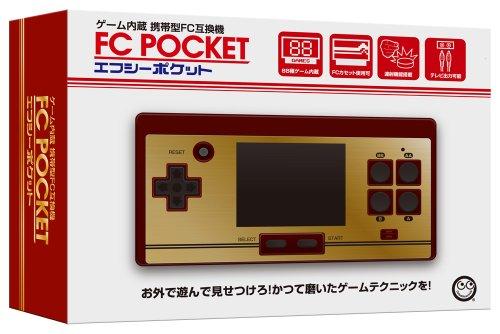 FC Pocket - Handheld Famicom Portable Console [Importación Inglesa]