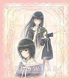 FLOWERS -Le volume sur ete- (夏篇) 初回限定版