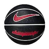 Best Nike Basketball Balls - Nike Dominate 8P Basketball 07 Black/White/Red Review