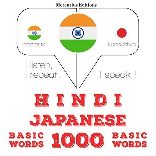 Hindi - Japanese. 1000 basic words cover art