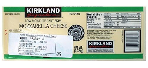KSモッツァレラチーズ 2,720g (ブロック) MOZZARELLA CHEESE