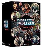Distretto Di Polizia Stg.1-11 (Coll.Comp.) (Box 69 Dv)...