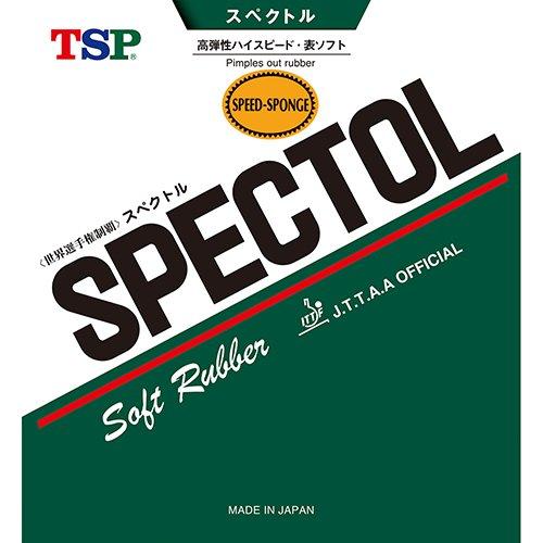 TSP Spectol Speed Sponge, kurze Noppe, NEU, OVP, inkl. Lieferung