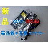 新品 富士通  FUJlTSU FMV-AC326/19V3.16A/互換ACアダプタ-