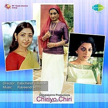 Chiriyo Chiri (Original Motion Picture Soundtrack)