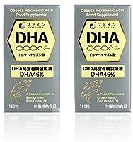 ファイン DHA DHA EPA配合 国内生産 (1日3~5粒/150粒入)×2個セット