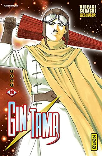 Gintama - Tome 20