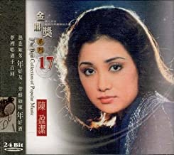The Best Collection Of Popular Music 17 - Chen Ying Git (Taiwan Version)