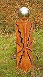 Rost Säule 60cm Garten Rost Skulptur mit Edelstahlkugel