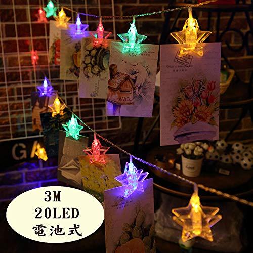 ストリングライト 写真飾りライト 3M 20LED イルミネーションライト DIY 吊り下げる飾りライト 電飾 室内 室外 写真クリップ 防水 誕生日/クリスマス/祝日/パーティー/結婚式 おしゃれ 電池式 カラー 星