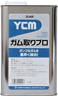 ユシロ YCM-ガム取りプロ ガム除去剤
