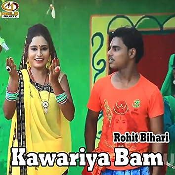 Kawariya Bam