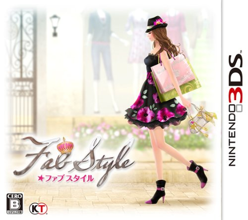 discount FabStyle Japan Today's only Import