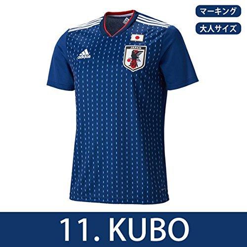 アディダス サッカー日本代表 2018 ホームレプリカユニフォーム半袖 11.久保裕也 fba-cv5638