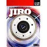 JIRO タイル切断用 ダイヤモンドカッター TL-001