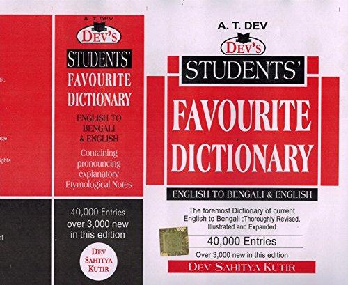 Student's Favourite Dictionary-english to bengali & english