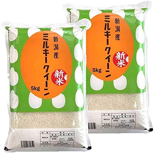 新潟県産ミルキークイーン (10kg(5kgx2))
