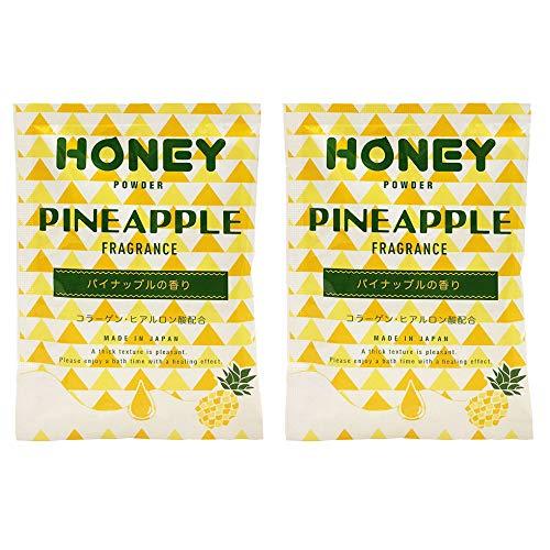 とろとろ入浴剤【honey powder】(ハニーパウダー) 2個セット パイナップルの香り 粉末タイプ ローション
