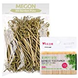 Bamboo Knot Picks - 300 Pack, 4....