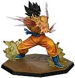 Bandai Tamashii Nations BAN78375 FiguartsZero Son Goku-Kamehameha Dragonball Z Action Figure