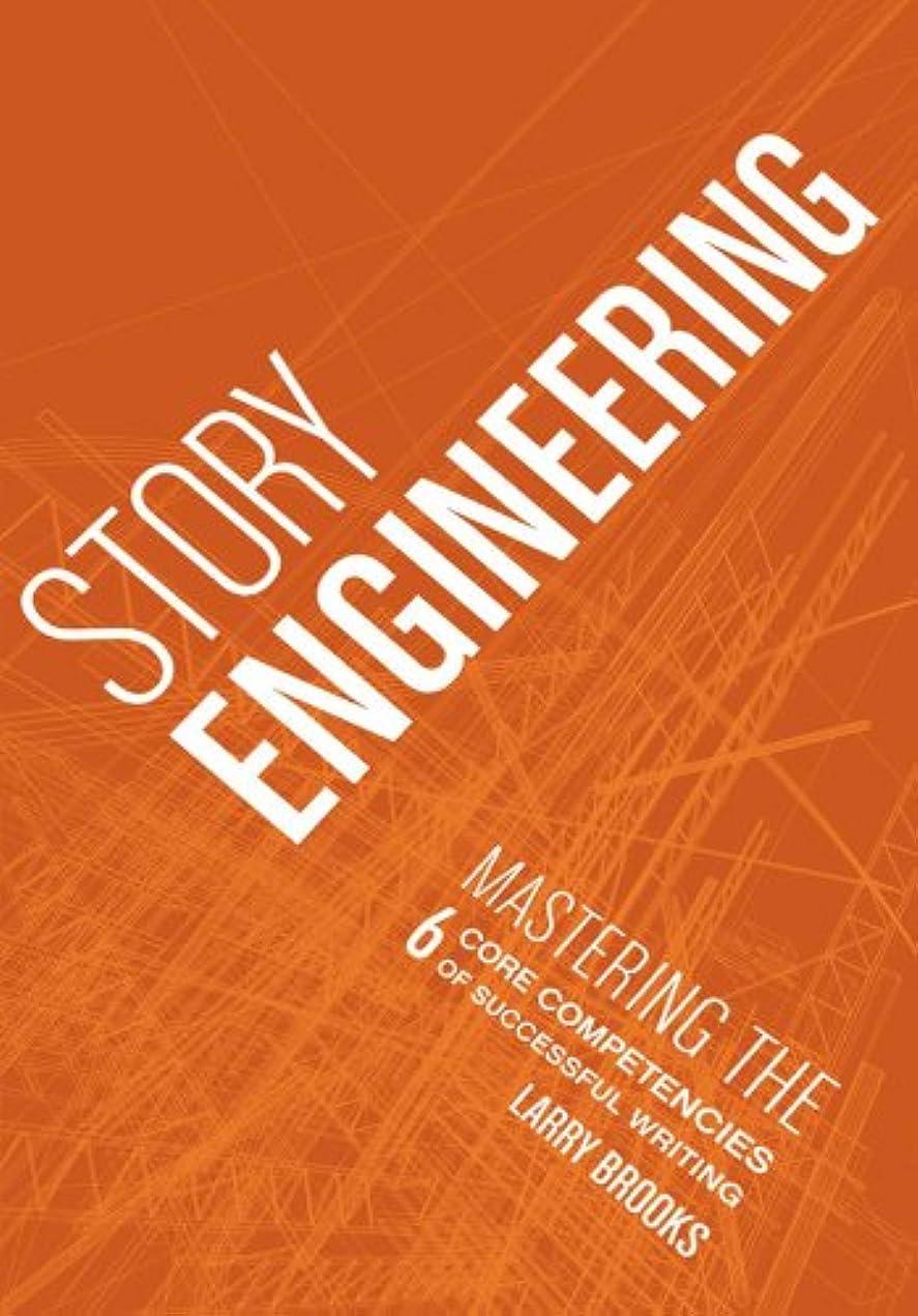 返還そんなに横Story Engineering: Mastering the 6 Core Competencies of Successful Writing