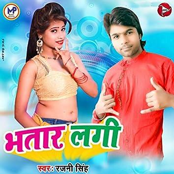Bhatar Lagi - Single