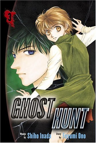 Ghost Hunt 3