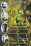 SHANDONG QUANJIA TANGLANGMEN: Manual de Historia y Practica del Boxeo de la Mantis Religiosa. (Spanish Edition)