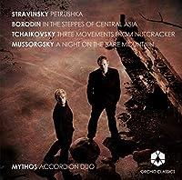 ミトス・アコーディオン・デュオ - ストラヴィンスキー: ペトルーシュカ/.ボロディン: 中央アジアの草原より 他(Mythos Accordion duo - Strawinsky/Borodin/Tschaikowsky/Mussorgsky)