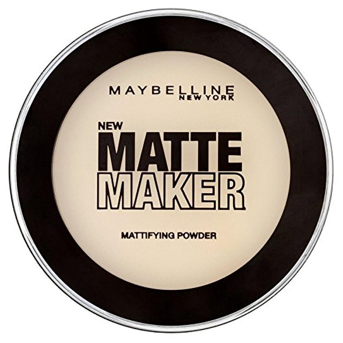 味方超高層ビル主権者Maybelline Powder Matte Maker, Ivory 10 16g - メイベリンパウダーマットメーカー、アイボリー10 16グラム [並行輸入品]