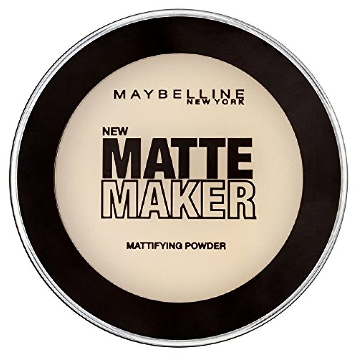 メニュー承知しました晩餐Maybelline Powder Matte Maker, Ivory 10 16g - メイベリンパウダーマットメーカー、アイボリー10 16グラム [並行輸入品]