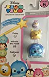 Disney Tsum Tsum Series 6! 3-Pack Figures: Daisy/Winnie the Pooh/Sadness Tsparkle Tsurprise Limited Edition Figures