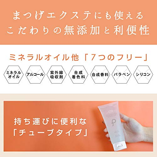 プリュ(ルイール)W洗顔不要ボタニカルホットクレンジングジェル[150g/温感クレンジング]毛穴まつエクOK(日本製)