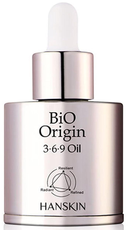 病んでいる管理充電[ハンスキン] Hanskin バイオ起源369オイル Bio Origin 369 Oil 30ml D1577 [並行輸入品]