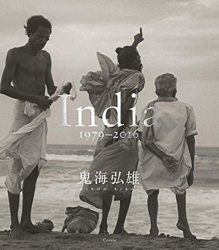 India 1979-2016の詳細を見る