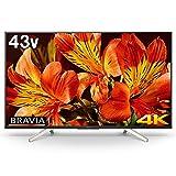 ソニー 43V型 液晶 テレビ ブラビア 4K Android TV機能搭載 Works with Alexa対応 KJ-43X8500F B