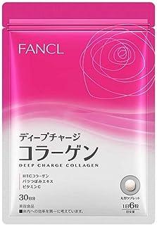 ファンケル (FANCL) ディープチャージ コラーゲン (約30日分) 180粒