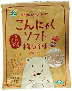 ○こんにゃくソフト・梅しそ味 17g 【サンコー】