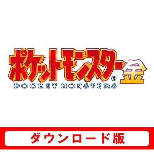 ポケットモンスター 金|オンラインコード版