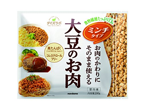 【マルコメ】 冷凍食品 <冷凍 大豆のお肉> 大豆ミート ミンチ 弁当 おかず 200g×10個セット