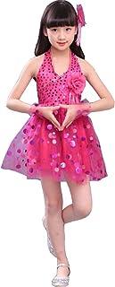 【団体注文可】 スパンコール トップス ダンス衣装 キッズ セットアップ ガールズ セットアップ チアガールラテン イベント用 可愛い トップス スカート チュチュ 子供用 女の子 ステージ キラキラ ラテンダンス スカート