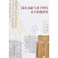 A Brief Study of the Simple Literature and the Literary Thoughts of the Times(Chinese Edition)
