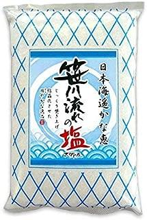 吉野家 元祖 笹川流れの塩 350g×10袋