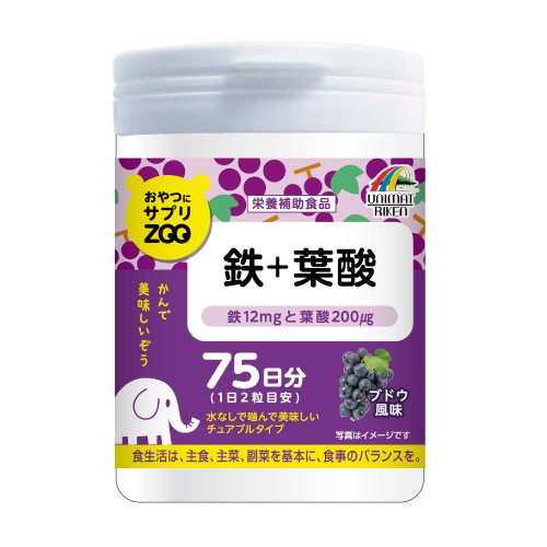 ユニマットリケン『おやつサプリZOO 鉄+葉酸』